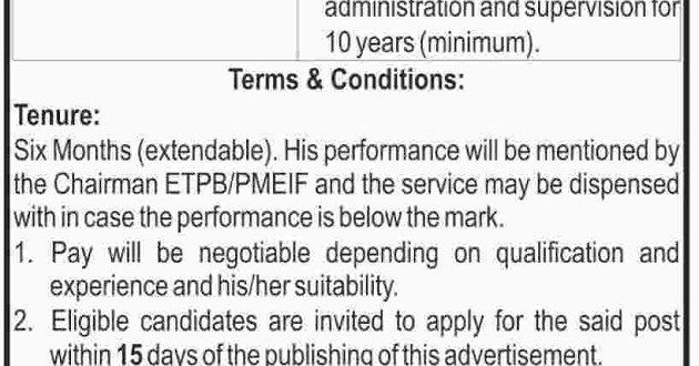 Consultant Required Evacuee Trust property board Government of Pakistan