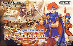 Fire Emblem: The Binding Blade (GBA); was released in 2002 in Japan & is the 6th game in the Fire Emblem series & the first of 3 F.E games that have appeared on GBA. It stars Roy, who previously appeared in Super Smash Bros. Melee. The son of Fire Emblem protagonist Eliwood, Roy leads the League of Lycia's army against the forces of the militant country of Bern shortly after his father falls ill. Famitsu scored the game 36/40.
