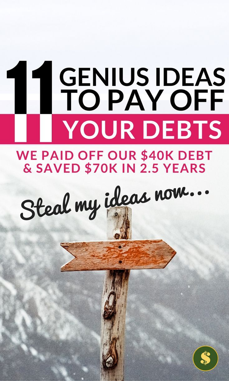 the 25  best pay debt ideas on pinterest