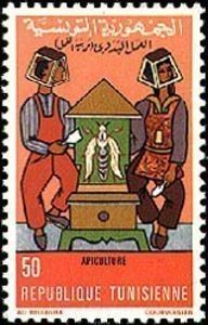Republique Tunisienne - stamp with beekeepers