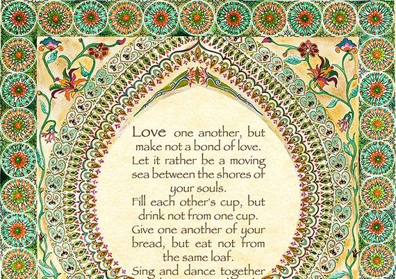 About Marriage by Kahlil Gibran  Romantic Gift  Romantic Art
