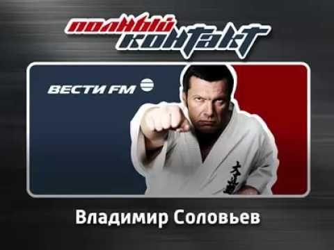 Как в Роснано прошел новогодний корпоратив Владимир Соловьёв