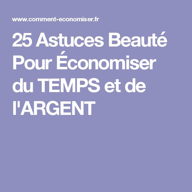 25 Astuces Beauté Pour Économiser du TEMPS et de l'ARGENT