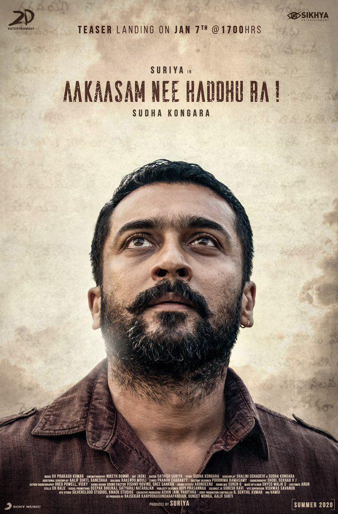 Soorarai Pottru Special Poster In 2020 Movie Teaser Surya Songs
