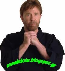 Ανέκδοτα: 30 Super ανέκδοτα Chuck Norris