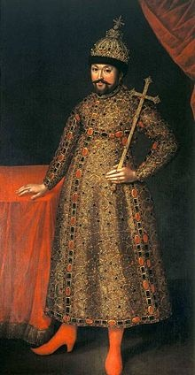 Michael I (1596 - 1645). Tsar of All Russia from 1613 until his death in 1645. He married twice and had ten children. He was the first Tsar from the House of Romanov. His reign marked the end of the time of troubles.