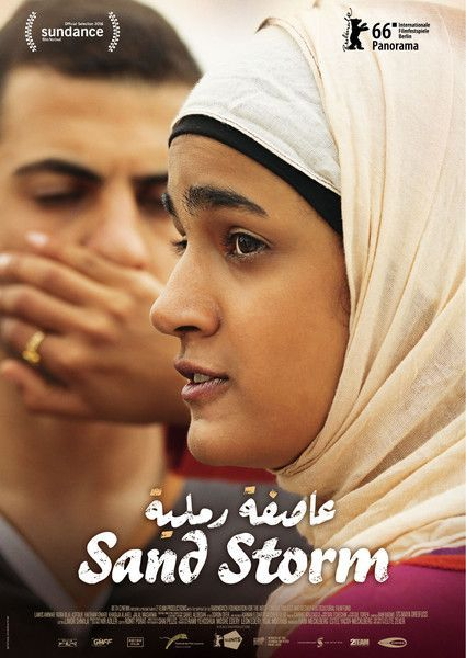 The demands of tradition bind them. For this mother and daughter, even little rebellions have meaning -- and risk. Sand Storm on Netflix.