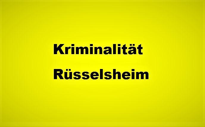 Rüsselsheim – Eine aufmerksame Zeugin meldete am Dienstagabend (07.03.) um kurz vor 20.00 Uhr bei der Polizei zwei verdächtige Männer, die sich in unmittelbarer Nähe eines Einkaufsmarktes in der Feuerbachstraße aufhielten. Die Beamten weiter lesen