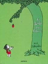 Το δέντρο που έδινε, Shel Silverstein