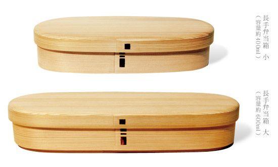 """Japanese Wooden lunch box """"Magewappa"""" by Laboratory Shibata Yoshinobu"""