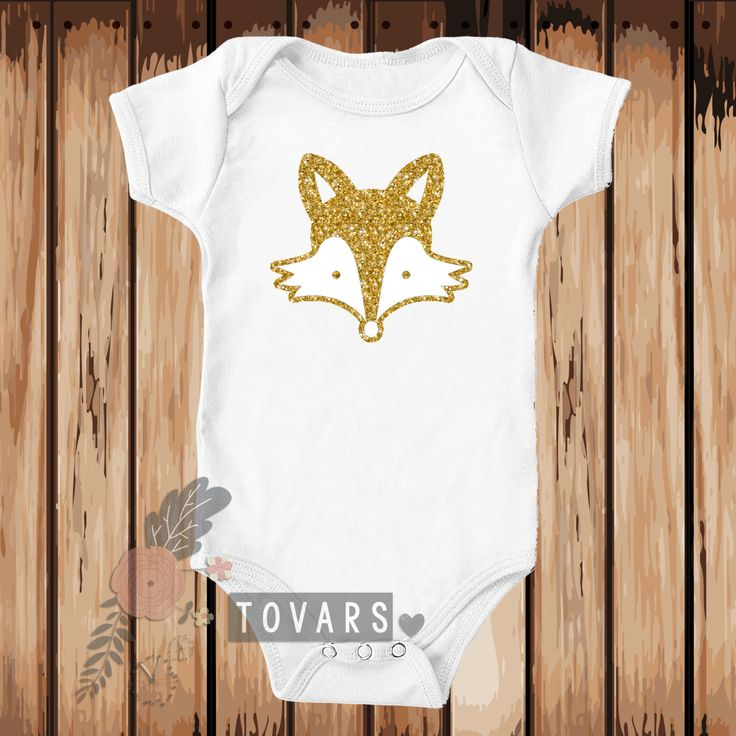 Fox in Glitter Gold Bodysuit- Infant Bodysuit-Toddler Shirt-Heat Pressed Kids Shirt- Wood Animals- 2 Weeks to Ship (15.00 USD) by Tovars