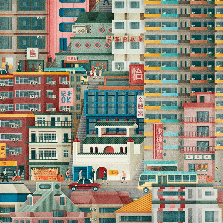 A series of illustrations celebrating Hong Kong's rich culture, culinary traditions, architecture, and colourful transport systems.