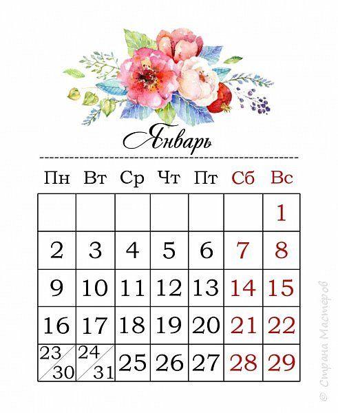 Настольный календарь на 2017 год, размер 10*18 см. фото 5
