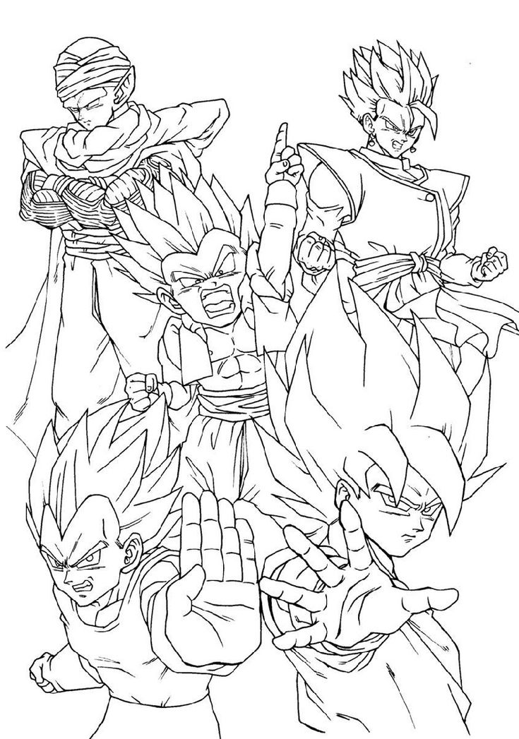 Dragon Ball Super Coloring Pages Full Team | Educative