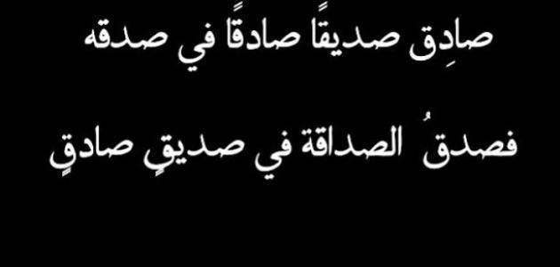 Pin By بنت العرب و افتخر On صديق Facebook Cover Photos Quotes Hero Quotes Cover Photo Quotes