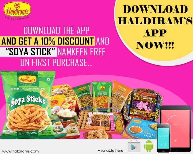http://pressroom.today/business/haldirams-launched-app-for-easy-buying-experience/ #HaldiramsNagpur #HaldiramsWinterSpecial
