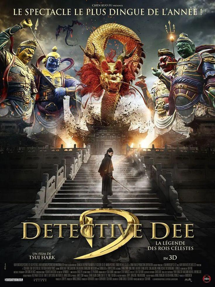 狄仁杰之四大天王 海報 | Detective, Korean art, Good movies to watch