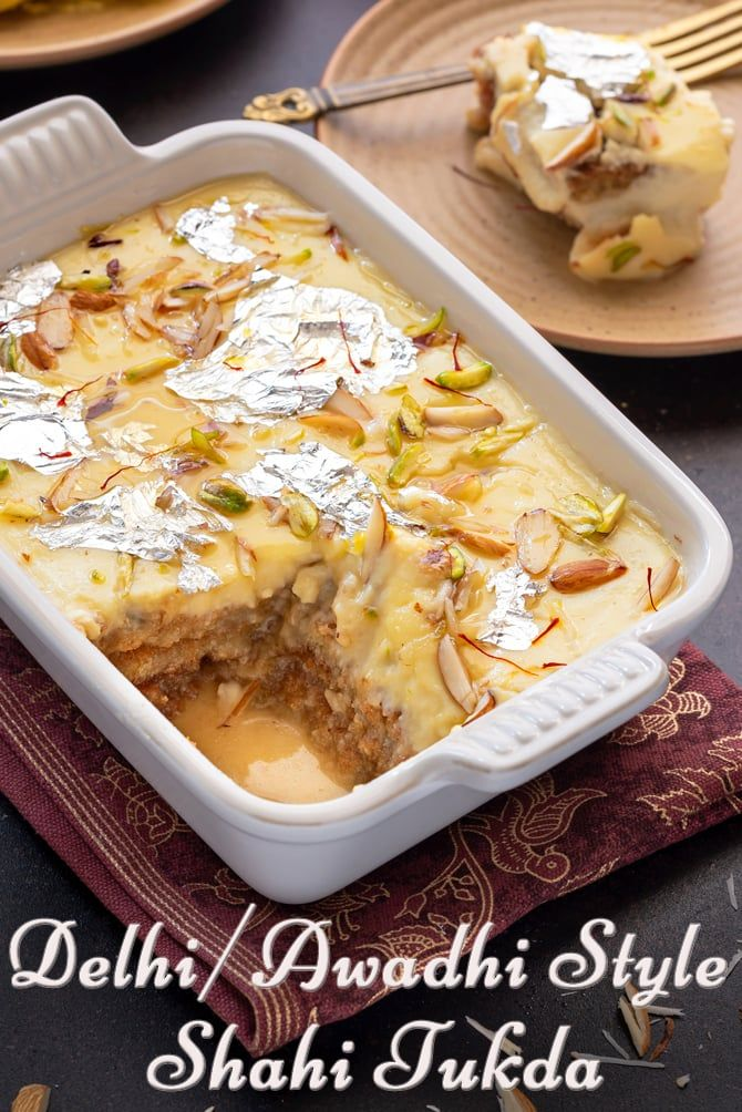 Shahi Tukda Recipe Shahi Toast Cubes N Juliennes Recipe In 2020 Shahi Tukda Recipe Indian Dessert Recipes Indian Desserts