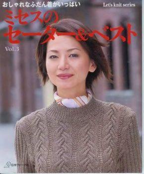 Let's knit series vol.3 sp.