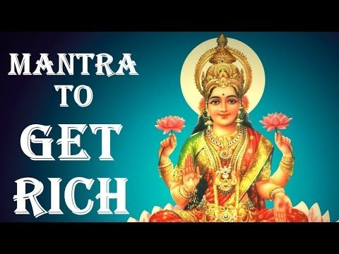 LAXMI MANTRA:  GET RICH,  HAPPY & HEALTHY : VERY POWERFUL : 100% GUARANTEED RESULTS ! - YouTube