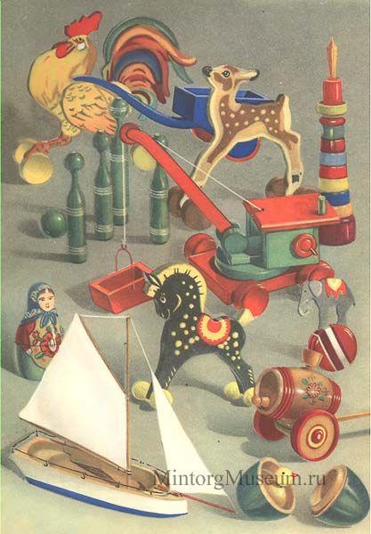 Деревянные игрушки (статья). Игрушки СССР - http://samoe-vazhnoe.blogspot.ru/