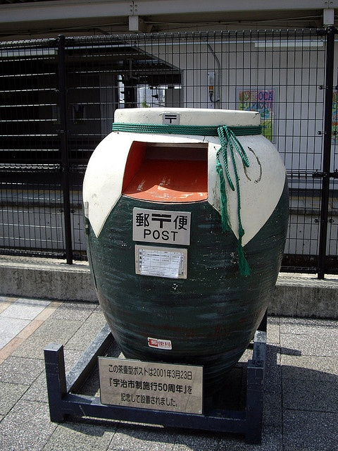 Uji Tea Jar MailBox , 宇治(uji)  NOte;This postbox, located in front of the JR station, is a ceramic tea jar to commemorate that Uji was the first place in Japan that grew tea imported from China, and supplied the Tokugawa family in Tokyo during the Edo period.  via flickr