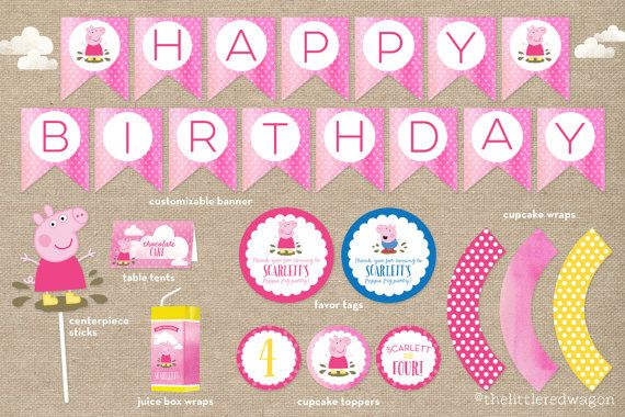 CUSTOM Peppa Pig Birthday Party Printables / Banner / Cupcake Toppers / Juice Box Wraps / Table Tents / Favor Tags / Muddy Puddle / Fairy