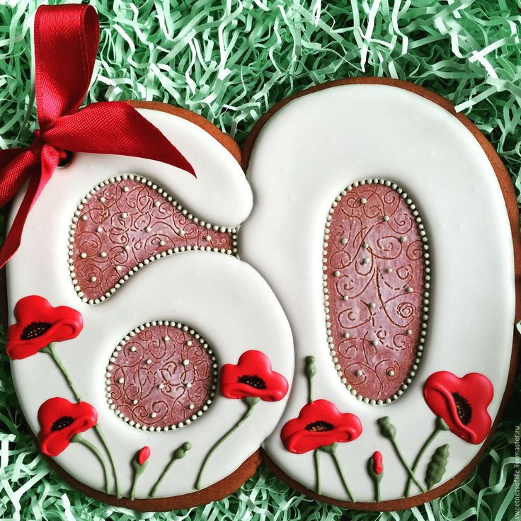 Купить Имбирный пряник. Юбилейный - подарок на юбилей, Пряники имбирные, имбирные пряники, имбирное печенье