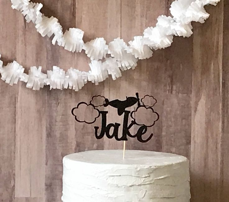 Airplane birthday cake topper/custom name topper/airplane birthday party by PaperMyLife on Etsy
