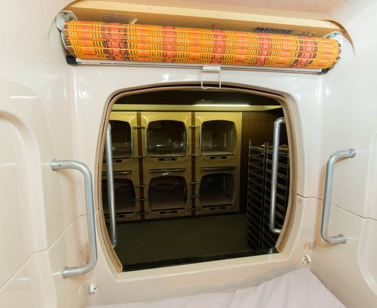 Book Green Plaza Shinjuku Capsule Hotel, Shinjuku on TripAdvisor: See 61 traveller reviews, 51 candid photos, and great deals for Green Plaza Shinjuku Capsule Hotel, ranked #5 of 23 hotels in Shinjuku and rated 4 of 5 at TripAdvisor. This is considered a upgraded capsule.  From the info on site, the cost is $109.00 per night but I am not positive.