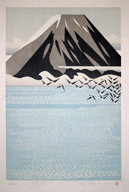 "MORIMURA Ray 1999 ""Sea and Mountain"" Japan/ woodblock print"