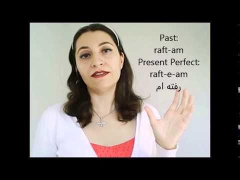 Farsi / Persian Lesson: Easy Grammar of Present Perfect Verbs (44) - YouTube