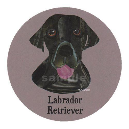 ラブラドール レトリバー (黒), Labrador Retriever (Black)