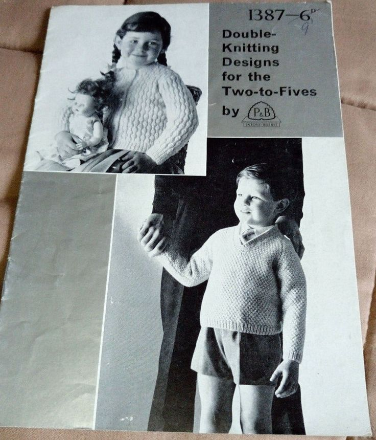 DK Designs for 2-5 Year Olds Patons 1387 vintage knitting pattern #Patons