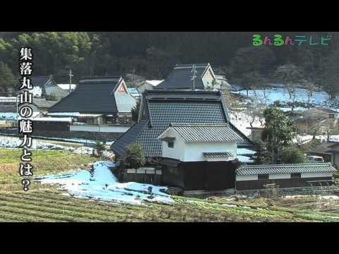 日本の原風景を旅する 5世帯19人の集落(兵庫県・篠山市)#sasayama