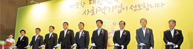 소셜벤처·마을기업 등 200여 업체 참여 '작년 2배'