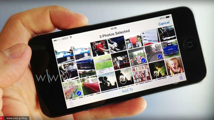 Πώς να ανακτήσετε διαγραμμένες φωτογραφίες και βίντεο σε ένα iPhone ή iPad εύκολα