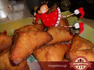 Χριστουγεννιάτικα Ιζλί ή Ιτσλί (Içli)