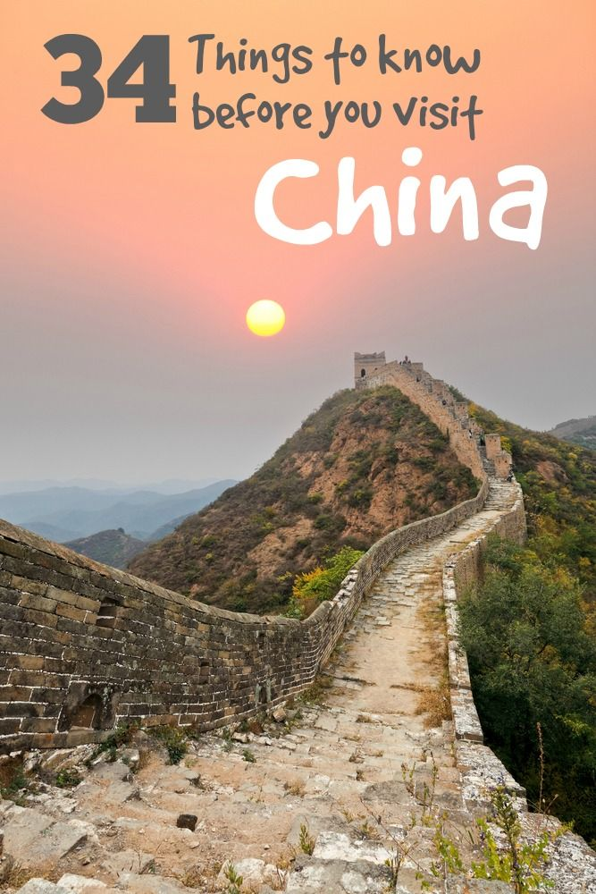 34 things you need to know before you visit China