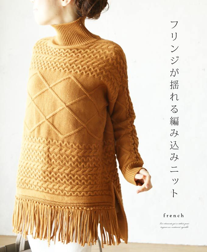 Knitting Pattern Pirate Jumper : 1000+ images about KNIT.... RECTANGULAR on Pinterest Sweater patterns, Drop...