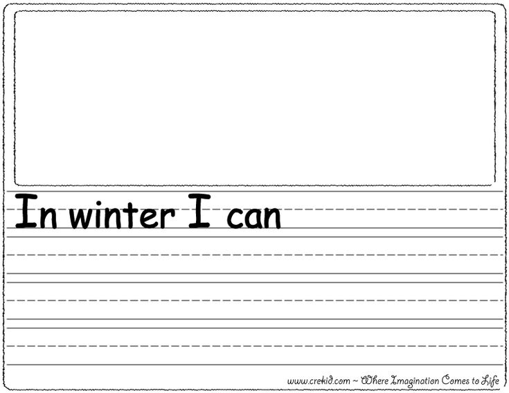 78+ images about writing prompts 1st grade on Pinterest ...