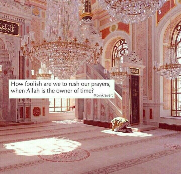 When we are standing in front of Allah, we will regret all the times we rushed through our prayers.
