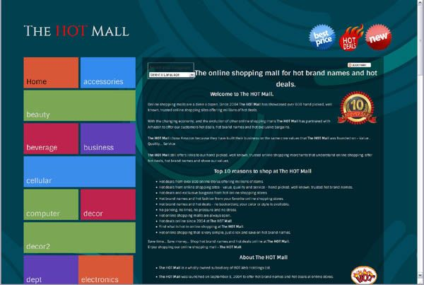 The HOT Mall 2014