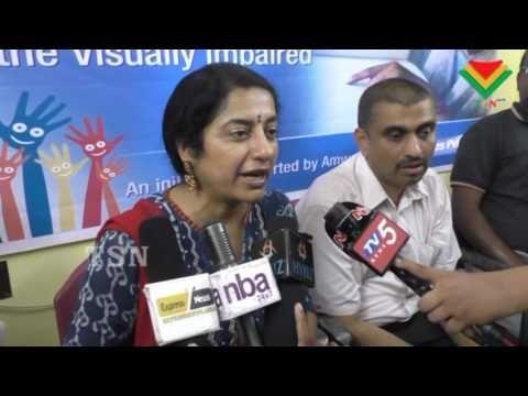 Actress Suhasini launches Amway -Samarthanam Braille-Audio Library for v...