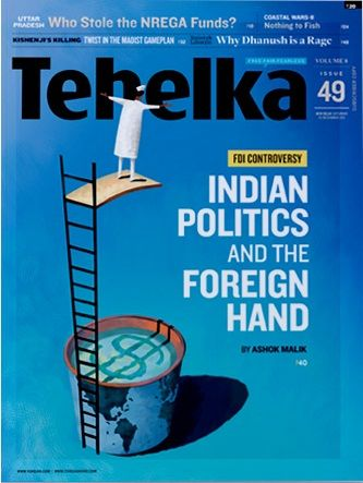 "Promoting ""free, fair and fearless"", this magazine has done nothing but bring the harsh truth in front of the reader's minds. They bring the most sensational news by uncovering the deceptive nature of the power individuals of the society. To make your ad a success, book it in this magazine via releaseMyAd."