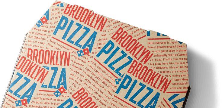 ブルックリンピザがリニューアル!|ドミノ・ピザ
