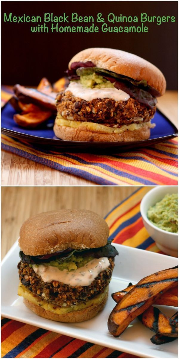 Mexican Black Bean & Quinoa Burgers with Homemade Guacamole - an amazing vegetarian burger with so much flavor!   cupcakesandkalechips.com
