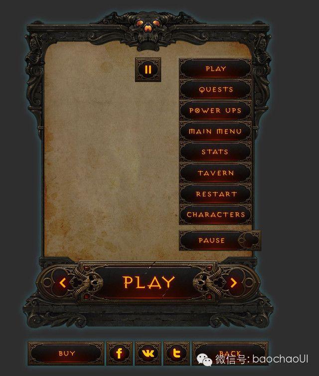 不容错过的各式游戏界面元素参考集合1