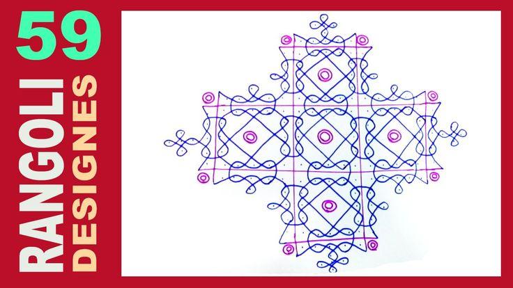 Rangoli Designs For Beginners 59 (Easy New Year / Sankranthi / Ugadi Mug...