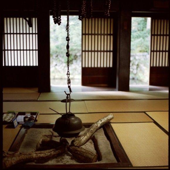 Modern Minimalist Japanese Interior Design 5 580x580